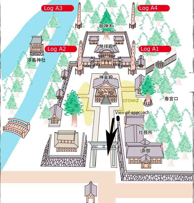 onbishira akiimiya site map
