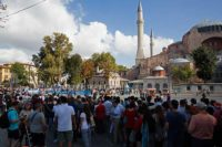 queue for Hagia Sophia Istanbul
