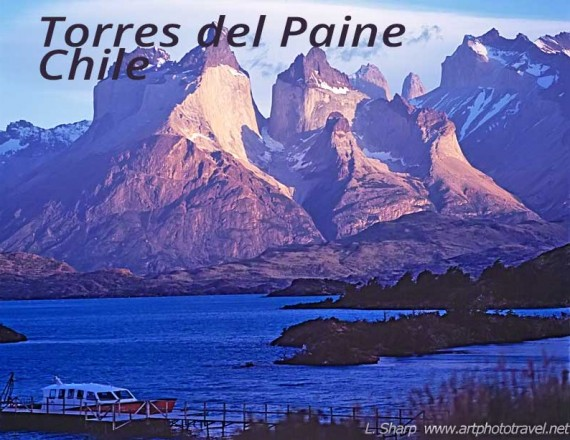 torres del paine and lake pehoe chile
